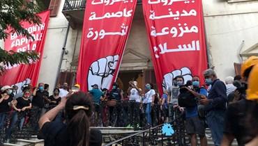 اقتحام وزارة الخارجية وإعلانها مقراً للثورة (صور وفيديو)