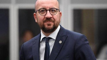 رئيس مجلس الاتحاد الأوروبي: مستعدّون لحشد طاقاتنا من أجل إعادة الإعمار