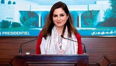استقالة وزيرة الاعلام منال عبد الصمد