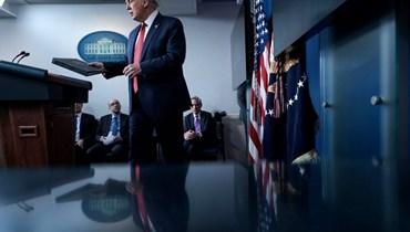 ترامب يقترح عقد قمة مجموعة السبع بعد الانتخابات الأميركية
