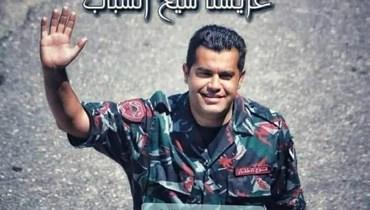 شهيد جديد يزفّه فوج إطفاء بيروت... رامي الكعكي وداعاً يا بطل