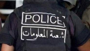 شعبة المعلومات توقف صاحب التسجيل الصوتي الذي ينذر بالقيام بعمل إرهابي في منطقة كسروان