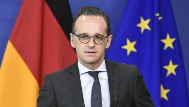 وزير الخارجية الألماني: التغيير مطلوب في لبنان بعد انفجار بيروت
