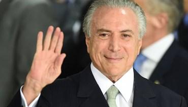 الرئيس البرازيلي السابق ميشال تامر يقود حملة مساعدات برازيلية إنسانية إلى بيروت