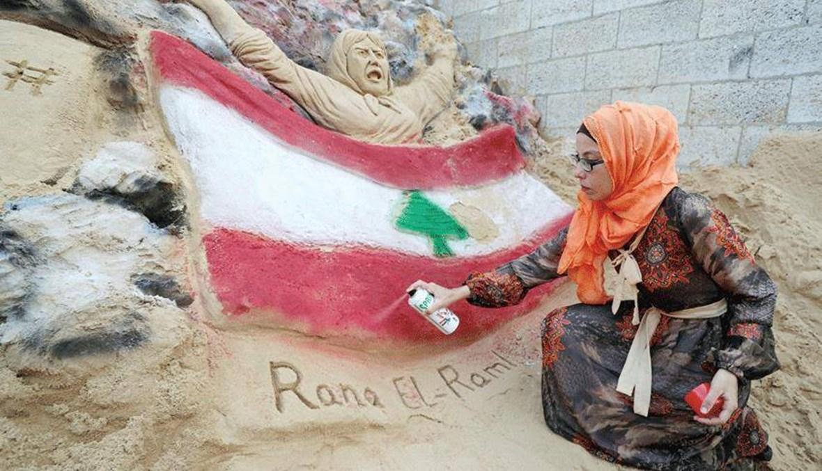 """""""إحنا لبعض""""... منحوتة فريدة لفنانة فلسطينية تضامناً مع آلام بيروت"""