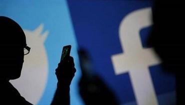 فيسبوك وتويتر تصعدان حربهما ضد المعلومات المضللة عن الانتخابات الأميركية