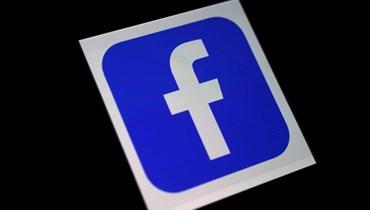 """""""فيسبوك"""" و""""تويتر"""" تصعّدان حربهما على المعلومات المضلّلة عن الانتخابات الأميركيّة"""