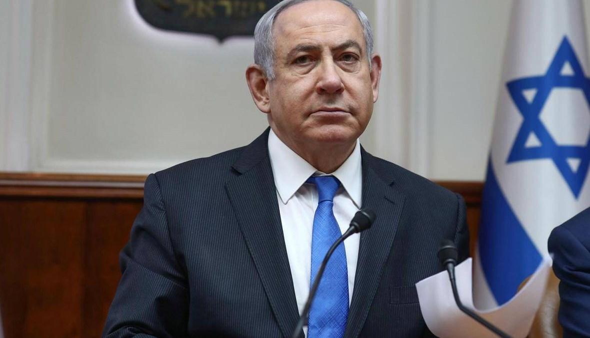 """نتنياهو عن اتّفاق تطبيع العلاقات بالإمارات: إنه """"يوم تاريخي"""""""