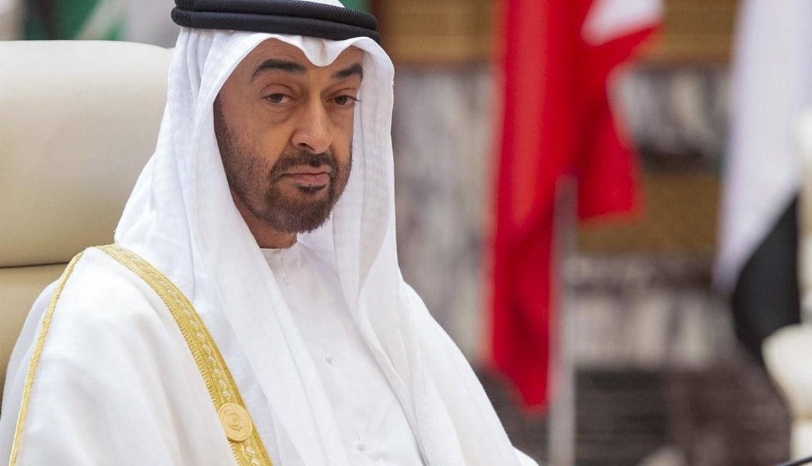 """محمد بن زايد: اتفاق مع إسرائيل على """"خريطة طريق نحو تعاون وصولاً إلى علاقات ثنائيّة"""""""