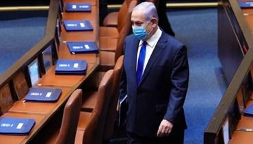 """نتنياهو: """"حقبة جديدة"""" من العلاقات بين إسرائيل والعالم العربي"""