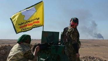واشنطن تدافع عن إبرام شركة أميركية عقداً نفطياً مع أكراد سوريا