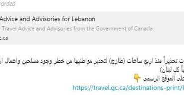 """ما حقيقة تحذير كندا """"مواطنيها من خطر وجود مسلّحين وأعمال إرهابيّة في لبنان""""؟ FactCheck#"""