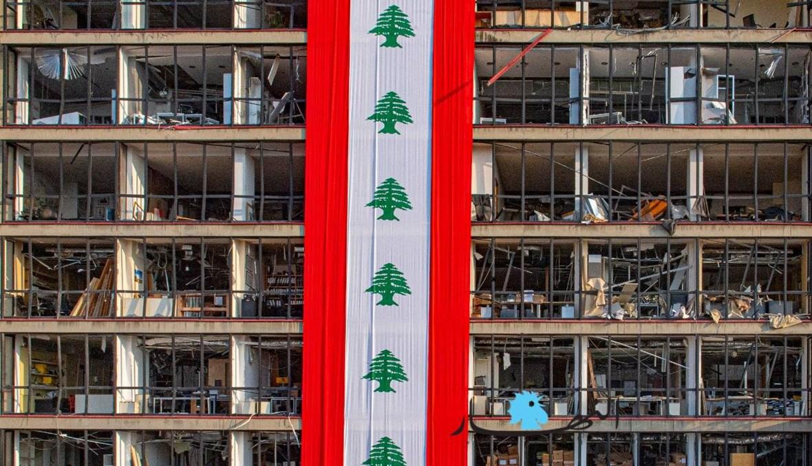 رسالة حب إلى بيروت