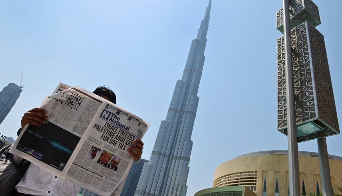 ردود فعل على اتّفاق تطبيع العلاقات بين الإمارات وإسرائيل