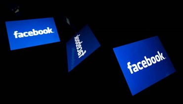 """""""فيسبوك"""" تطرح نفسها طرفاً أساسيًّا ومسؤولاً في الانتخابات الأميركيّة"""