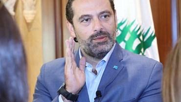 """كيف ينظر """"ثلاثي السلطة"""" إلى وضع الحريري وإمكان عودته إلى الرئاسة الثالثة؟"""