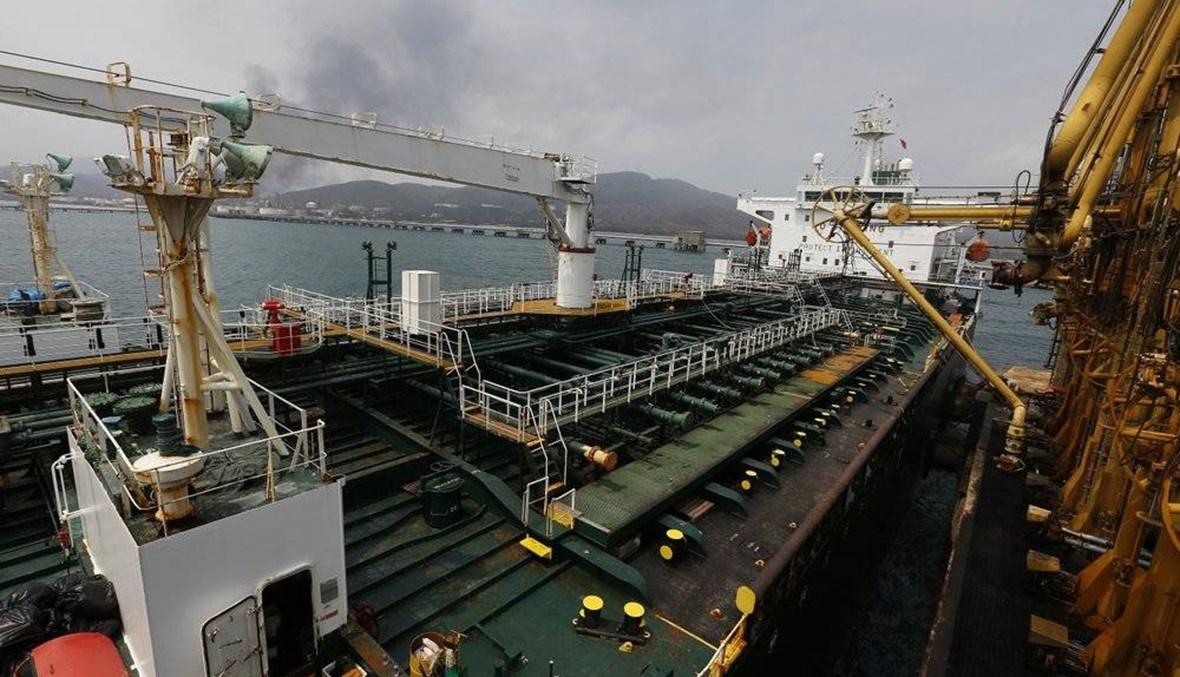 واشنطن تؤكد ضبط نفط إيراني على متن 4 سفن متّجهة إلى فنزويلا