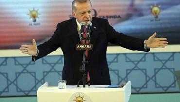 """إردوغان: تركيا """"لن تتراجع"""" في أزمة شرق البحر المتوسط"""
