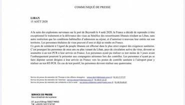 فرنسا تستأنف تجهيز التأشيرات وإصدارها للبنانيين الراغبين في السفر إليها
