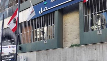 وزارة العمل ذكرت بقرار تسوية أوضاع العمال الأجانب المخالفين
