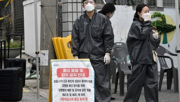 كوريا الجنوبية تكافح أسوأ تفشٍّ لكورونا منذ شهور