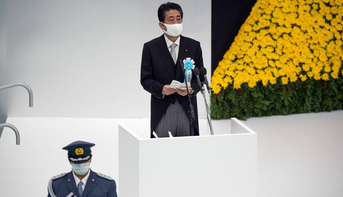 تكهنات في اليابان حول صحّة آبي: رئيس الوزراء بقي في المستشفى لساعات