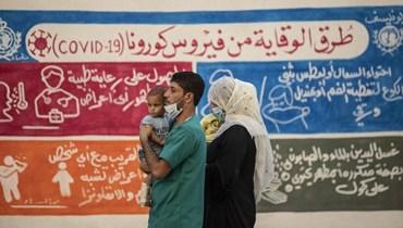 فيروس كورونا المستجد يفتك بأطباء سوريا  \r\nارتفاع عدد الوفيات وانتشار مجتمعي للوباء