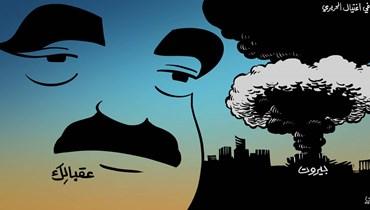 الحكم في اغتيال الحريري...