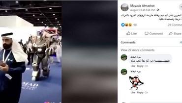 """""""ملك البحرين يصل إلى دبي برفقة حارسه الشخصي الروبوت""""؟ إليكم الحقيقة FactCheck#"""