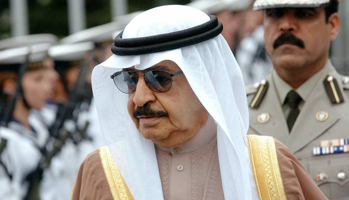 رئيس وزراء البحرين خضع لفحوص طبية دورية