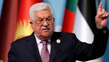 عباس: الفلسطينيون غير قلقين من اتفاق التطبيع بين إسرائيل والإمارات