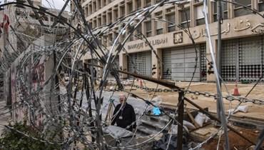 خطة بديلة توفق بين خطتي الحكومة والمصارف: تجنّب الهيركات وتوزيع الخسائر وإعادة الثقة بالمصارف