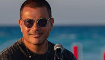 """عمرو دياب يطرح برومو """"أماكن السهر"""": """"الأغنية قريباً"""""""