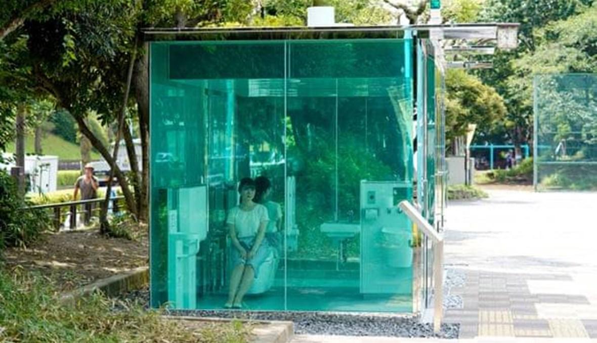المراحيض الشفّافة إحدى غرائب اليابان... ما سرّ تصميمها الفريد؟