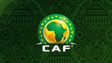 مواعيد جديدة لتصفيات كأس العالم وأمم أفريقيا