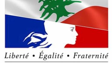 سفارة فرنسا: وزير السياحة والفرانكوفونية يصل اليوم إلى لبنان