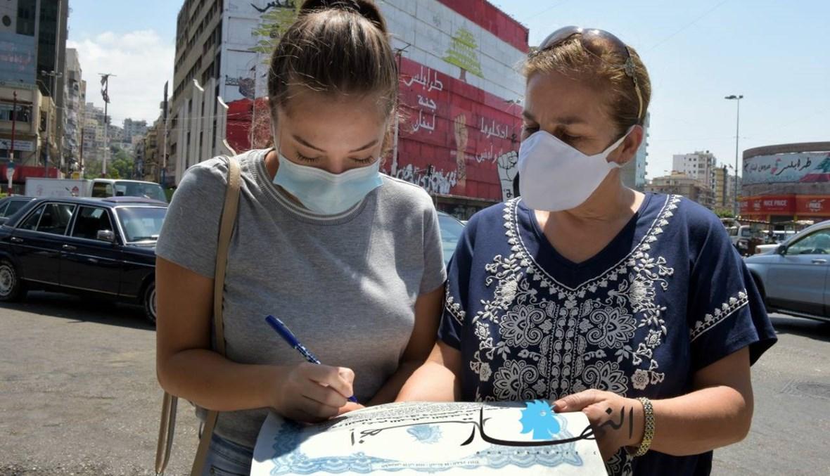 """مواطنون في طرابلس يوقّعون على عريضة """"إنهيار""""... """"سننهض بوجه سلطة الموت"""""""
