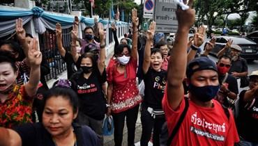 سلطات تايلاند تكثّف الضغط على المحتجين: اعتقال مزيد من النشطاء البارزين
