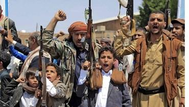 التحالف بقيادة السعودية يعلن اعتراض وإسقاط طائرة مسيّرة باتجاه المملكة
