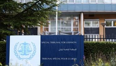 الناطقة باسم الخارجية الروسية: نأمل أن يلقى الحكم في قضية الحريري فهماً صحيحاً لدى اللبنانيين