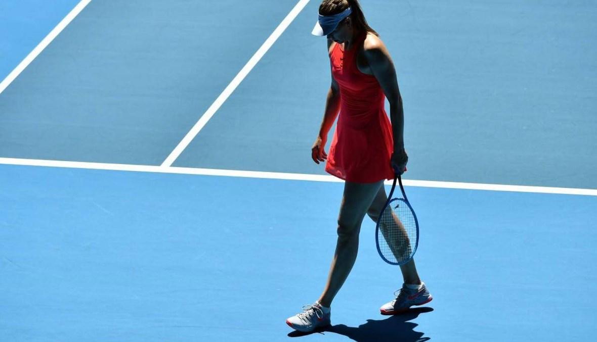 """شارابوفا تعلن اعتزالها التنس... """"اعذروني"""""""