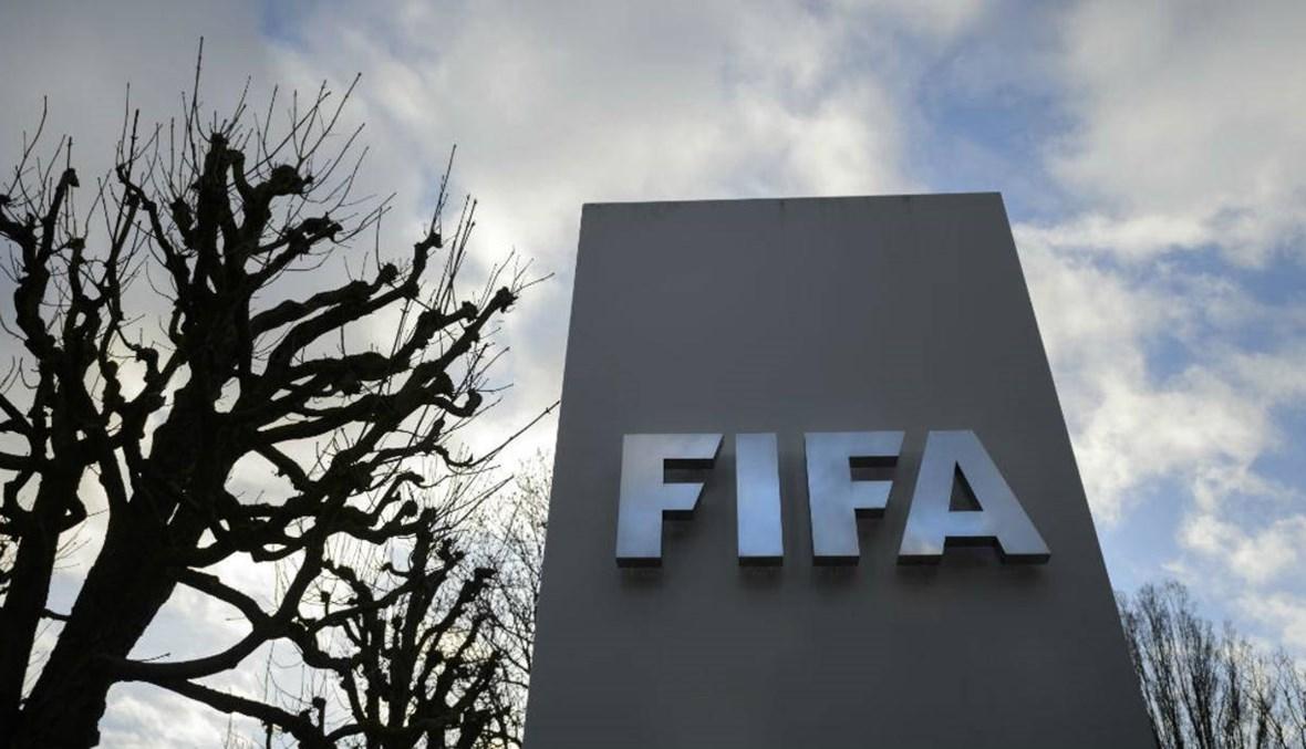 الاتفاق على تأجيل تصفيات كأس العالم 2022 في آسيا