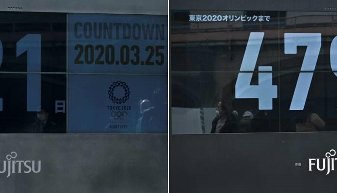 بالصور: إعادة ضبط العد التنازلي لأولمبياد طوكيو