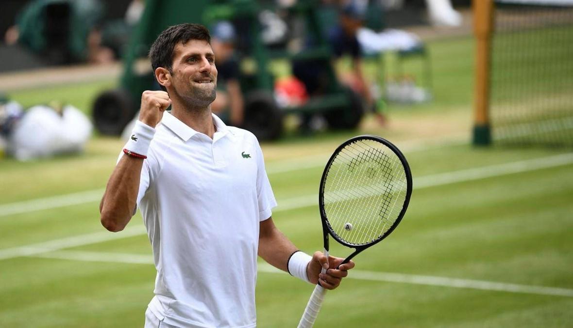 كرة المضرب على التنفس الاصطناعي