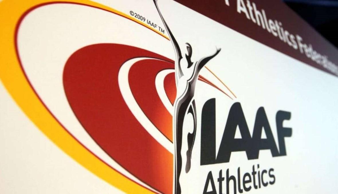 """اتحاد """"القوى"""" الدولي يدعم الرياضيين"""