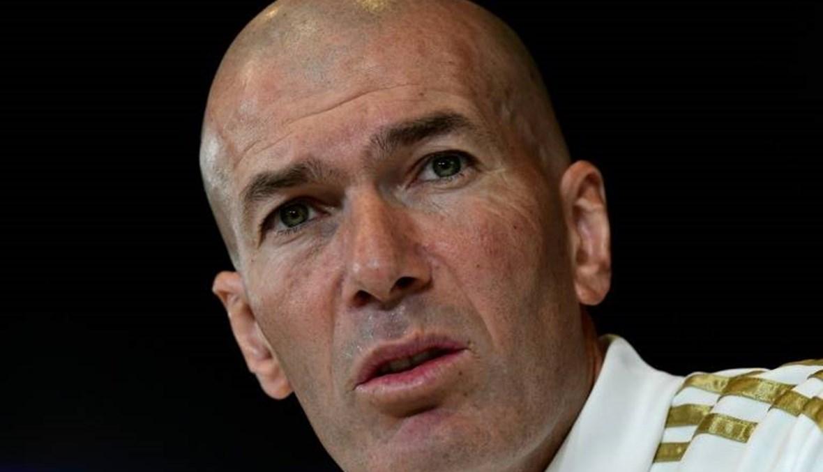 زيدان يؤكد جاهزية ريال مدريد ذهنياً وبدنياً
