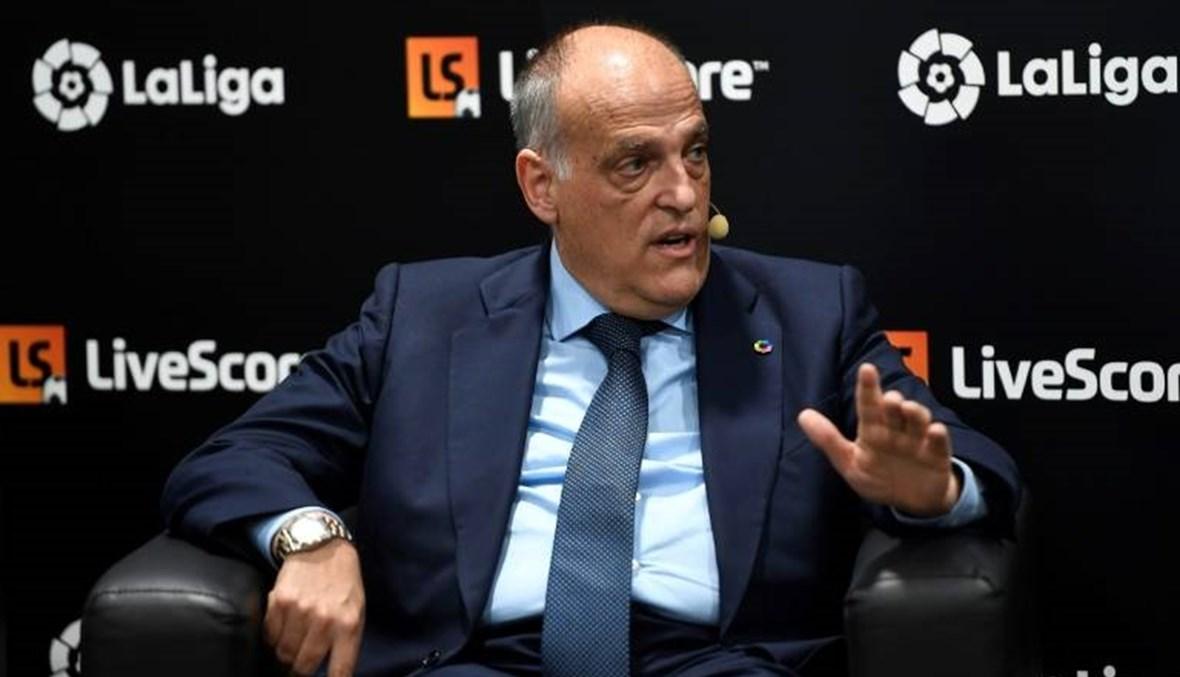 تيباس يحدد المباراة الأولى بعد عودة الدوري الإسباني