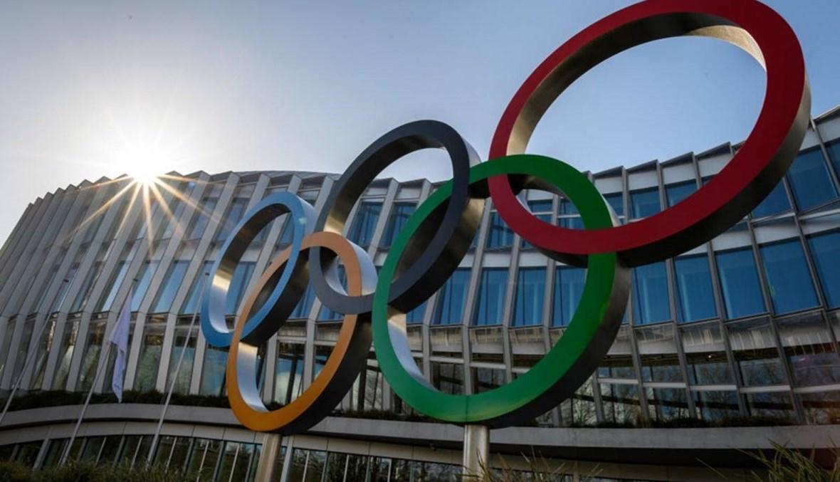 مساعٍ لتقليص حجم الألعاب في أولمبياد 2020