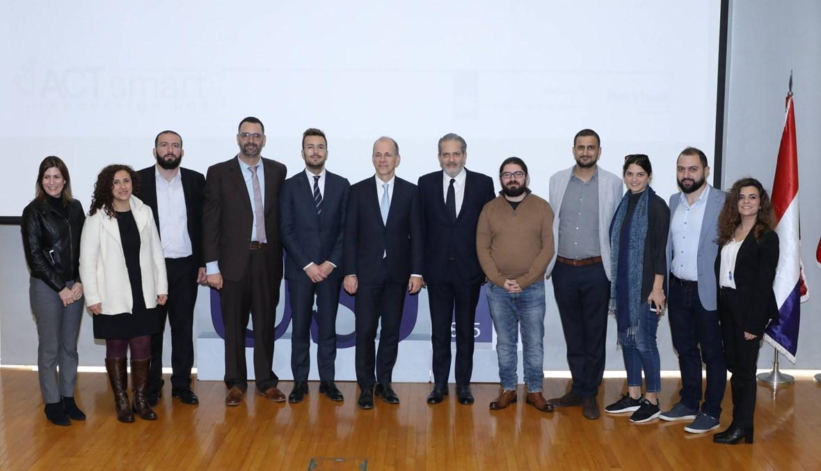 إطلاق مركز الابتكار في القطاعات الغذائية والزراعية والتكنولوجيا النظيفة في لبنان