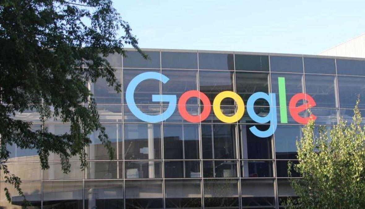 غوغل تطلق موقعاً إلكترونياً مخصصاً لتوفير أحدث المعلومات حول فيروس كورونا